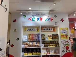 横浜中華街_5