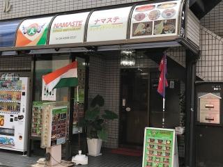 インディアンレストラン_1