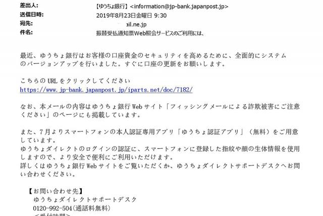 jp_000001_A04.jpg