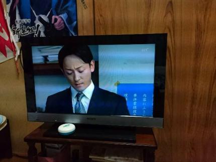 moblog_da1ee38a.jpg