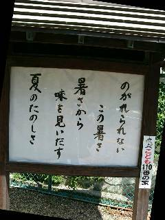 moblog_db50188d.jpg