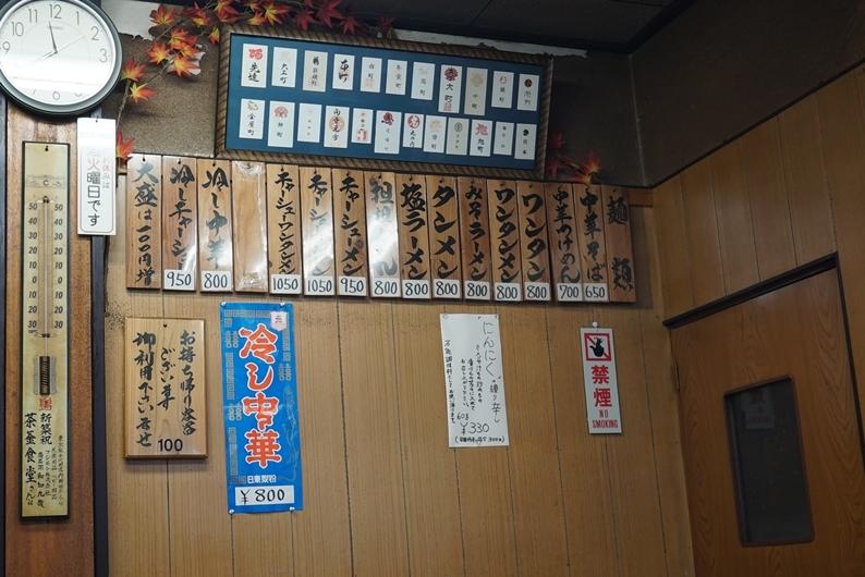 茶釜本店 白河