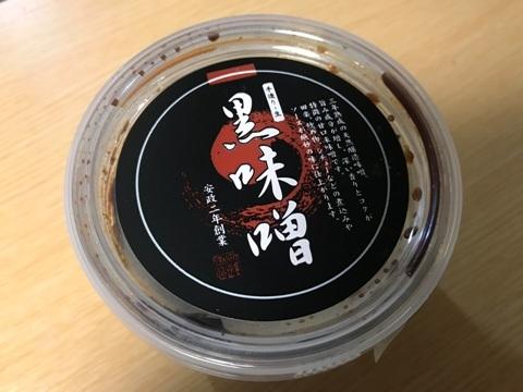 黒味噌 ラーメン