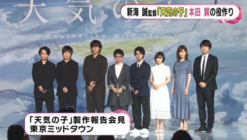 【悲報】アニメ映画『天気の子』の本田翼さん、ガチで下手糞すぎてヤバイwww これは新海も困るわwww