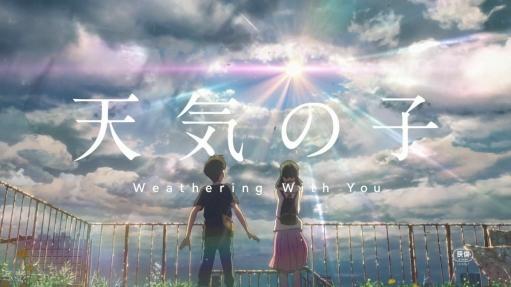アニメのアカデミー賞「アニー賞」、日本陣営は「天気の子」「プロメア」「若おかみは小学生!」の最強の布陣で挑むも無事受賞を逃し敗退