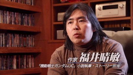 【悲報】宇宙世紀ガンダム(1st~Vガン) 完全に福井晴敏のものとなるwww