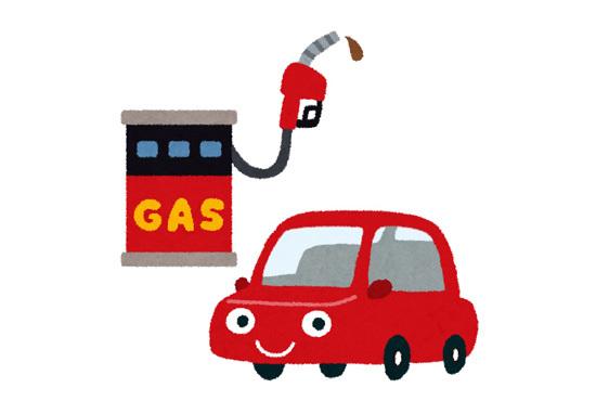 京アニ放火事件を受け、京都市はガソリン販売規制を強化へ!!