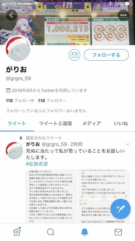 0_20191216120734fd4.jpg