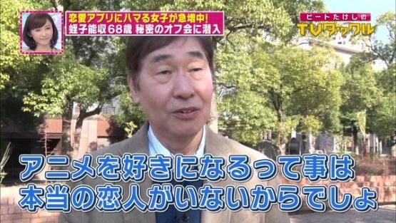 【悲報】蛭子さん、原爆の悲惨さを語ろうとするもメチャクチャ
