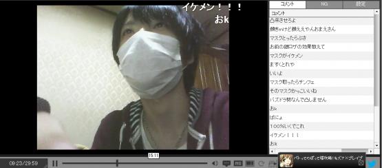【悲報】プロカードゲーマーさん、マスク外してる顔を盗撮されてブチギレwwww