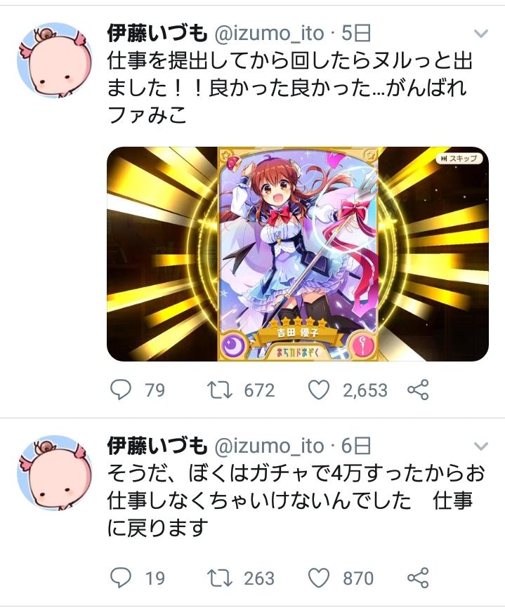 子 シャミ ギラファ ノコギリ