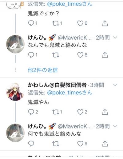 11_20200110203720114.jpg