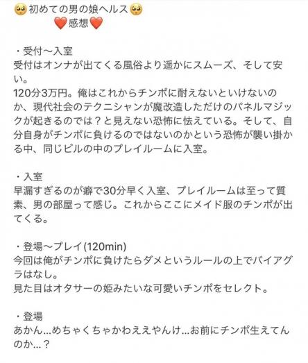 11_202001302103045f9.jpg