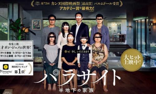 【悲報】日本さん、映画ですら韓国兄さんに負けてしまうwwww【アカデミー賞】
