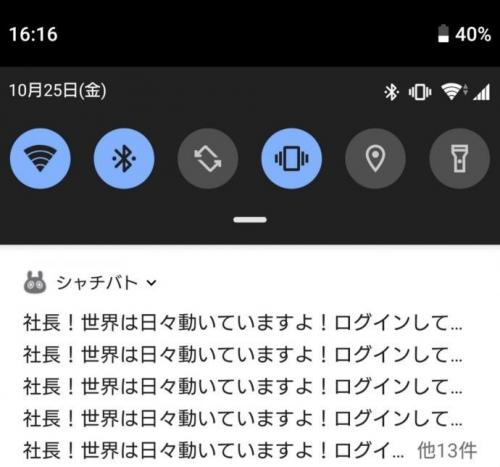 1234_2019102816324925a.jpg