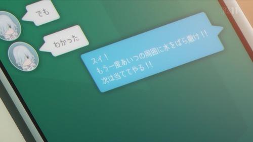124_20200215013202d5b.jpg