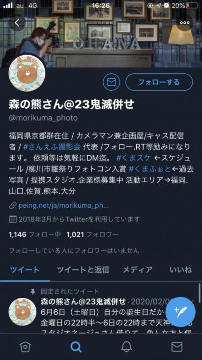 12_20200223033854221.jpg