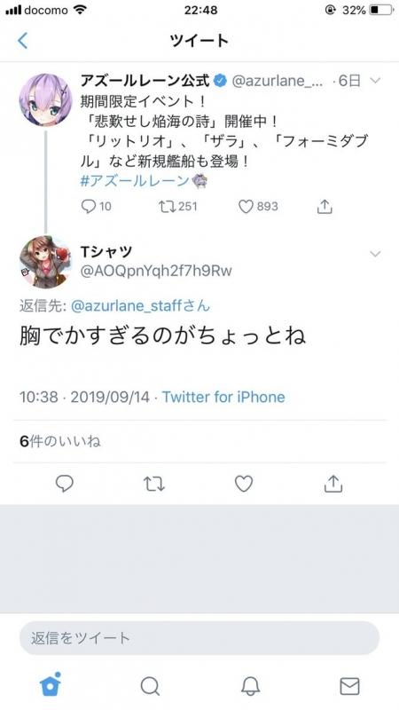13_20190921215146f03.jpg