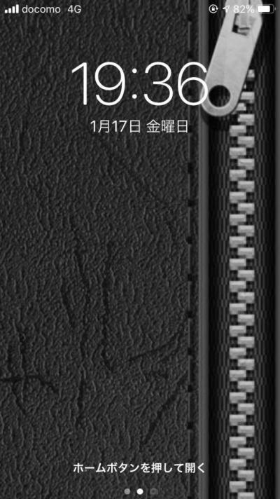 14_202001180455369c8.jpg