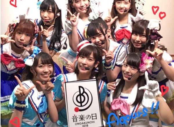 TBS『音楽の日2019』にAqoursが2年連続で出演決定! 他にも藍井エイル、水樹奈々、宮野真守、内田雄馬が出演