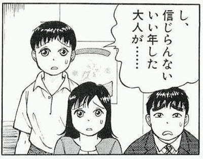 「復讐に行ってきます。京アニの北海道版になるかも」派遣元の社員を脅迫疑いで63歳の派遣社員逮捕!   市役所にライターと灯油を持ち込み「市長に合わせろ」と言った71歳女を逮捕