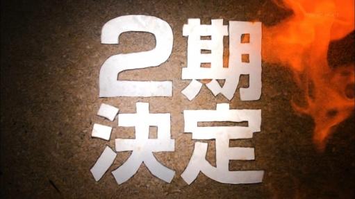 【2期決定】アニメ『Dr.STONE(ドクターストーン)』ガチで海外覇権! 海外人気ある作品と日本で円盤売れてる作品、真逆だった・・・