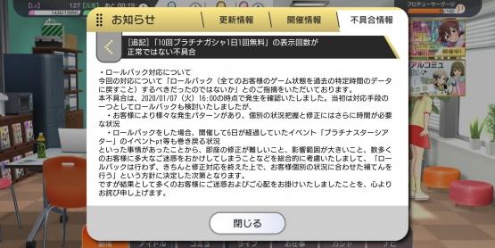 15_202001171702446fb.jpg
