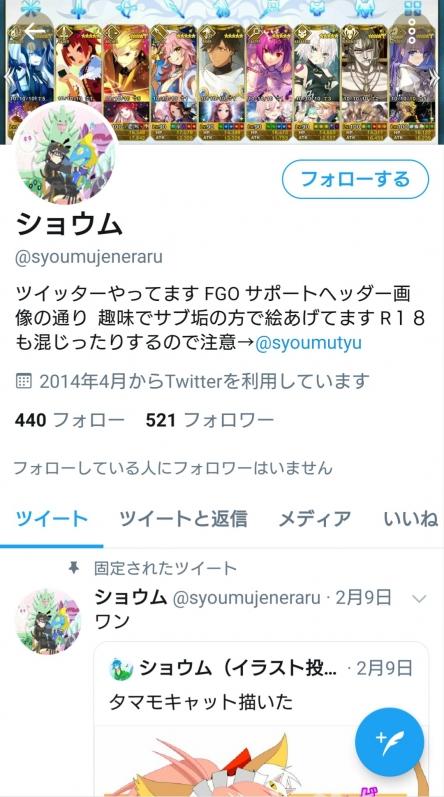 15_202002220742050b8.jpg