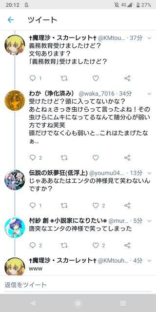 16_20191204131536b17.jpg