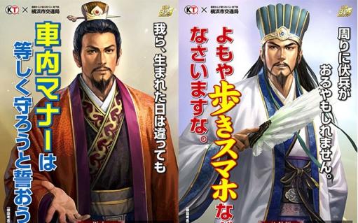 日本人「中国は嫌い、でも三国志はめっちゃ好き!!」← 何故なのか