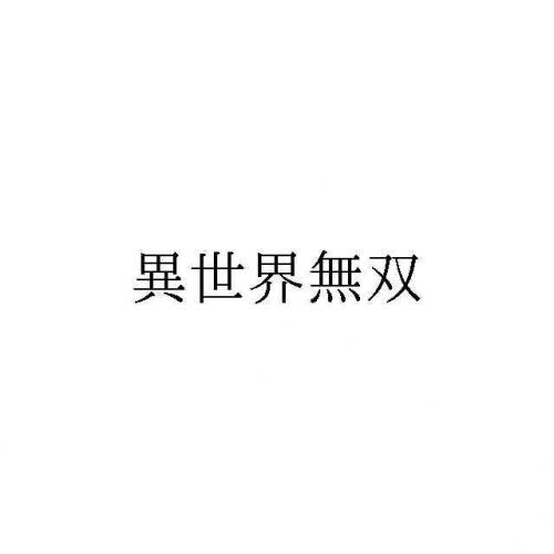 1_201908131258514f9.jpg