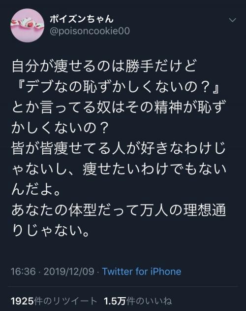 1_20191211104828dcc.jpg