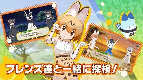 【悲報】ソシャゲ『けものフレンズ3』に50万円課金した人、ガチギレwwww