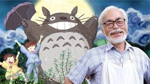 宮崎駿「日本のアニメは観察に基づいてない」「だからヲタクの巣になるんだよ」←誰か解説頼む