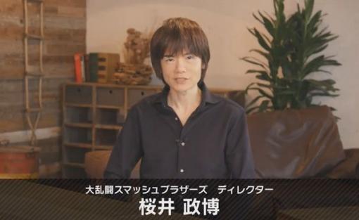 スマブラ桜井「スマブラにアイアンマンや悟空を出せとうるさいが、ゲームキャラ以外は出さない」 じゃーセイバーいけるやん