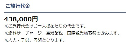 2019-07-17_11h42_33.jpg