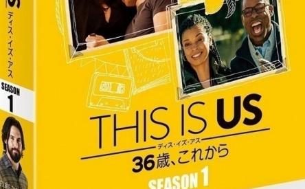 【悲報】アメリカの人気ドラマで「ナガサキする」が破壊する、潰すという意味で使用される