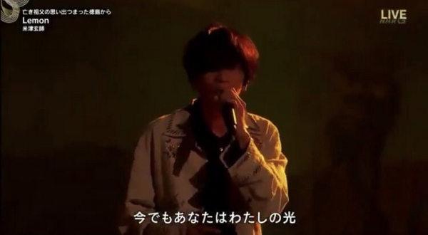 米津玄師さん、結局NHK紅白に出場wwwwwwwwwwww