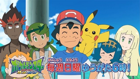 【悲報】アニメ『ポケモン』ついに視聴率が1%を切りそうwwwww