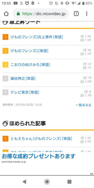 532e65143-s