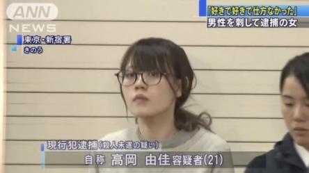 【ホスト殺傷事件】新宿でメンヘラに刺されまくったホストさん、ピンピンしてた!! 今日も元気に女を騙しに出社