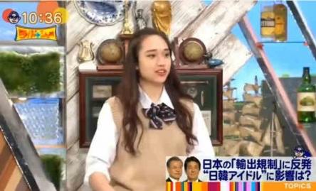 【衝撃】JK「いまどきの女子高生は韓国で生きてると言っても過言じゃない」  男子高生も韓国に憧れていた!!