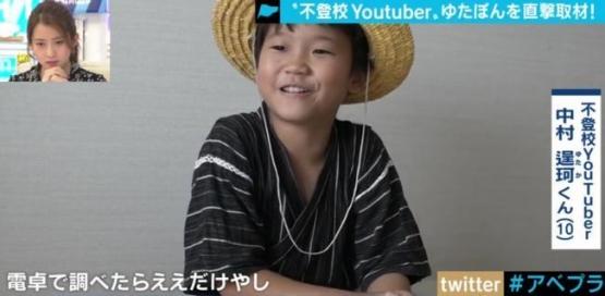 【悲報】 不登校小学生 「漢字はググればいい。計算は電卓使う。学校で勉強する必要が無い」 反論できる?