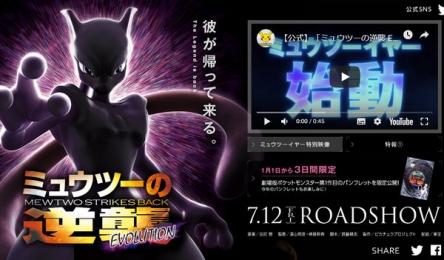【悲報】ポケモン映画さん、トイストーリー4にボロ負けしてしまう