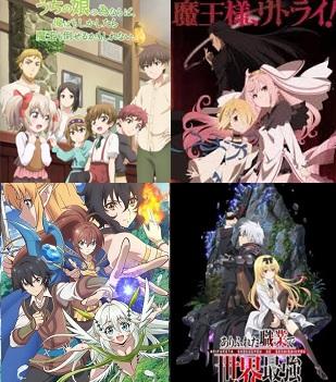 今期のなろう原作アニメ(娘ハメ太郎、ありふれ太郎、リトライ太郎、チー太郎)の1話が出揃いましたが、どれが一番面白かった?