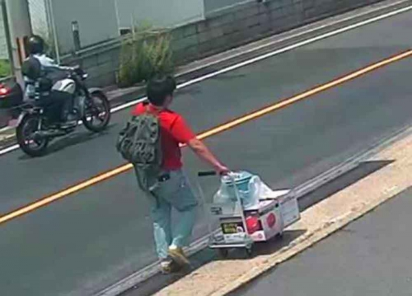 京アニ放火犯・青葉容疑者の犯行直前の顔が公開!!  携行缶を台車に乗せて徒歩で現場まで6キロ移動