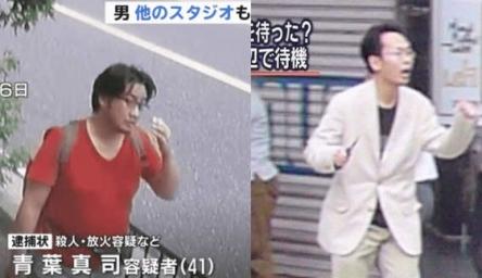 京アニ放火犯の青葉容疑者、秋葉事件加藤フォロワーだった!!