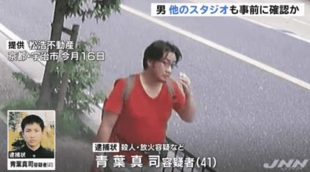 京アニ放火犯、大やけどで重篤な状態が続きガチで逝きそう