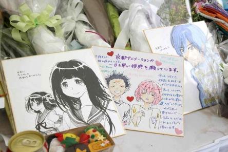 【!?】政府さん、京アニ寄付者に対して税額控除!!!