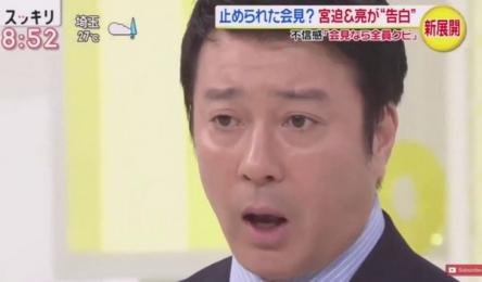 極楽・加藤浩次さん、退社発言を謝罪!!  結局誰もやめないんか・・・・